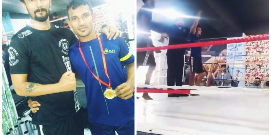 BJJ Champion