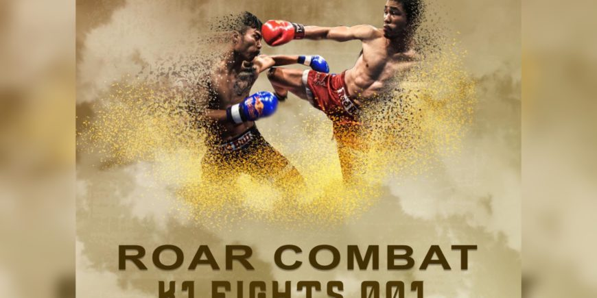 ROAR COMBAT Fight League