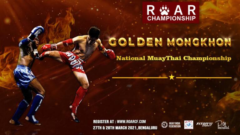 Golden Mongkhon